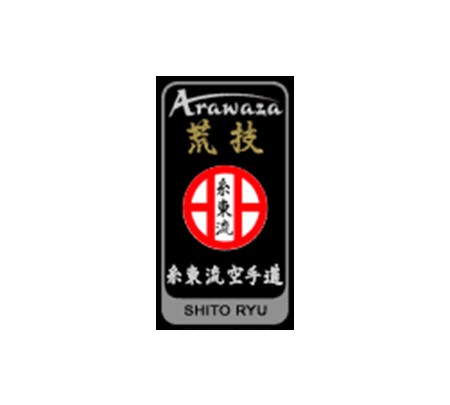 Чёрный пояс для карате Arawaza Black Belts Deluxe